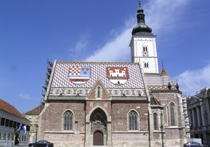 Zagreb is the capital and the largest city of the Republic of Croatia. It is located in...